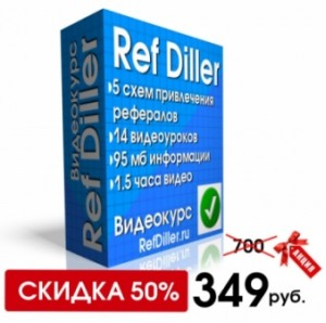 http://qwertypay.com/pics/eshop_products/03957ef253.jpg