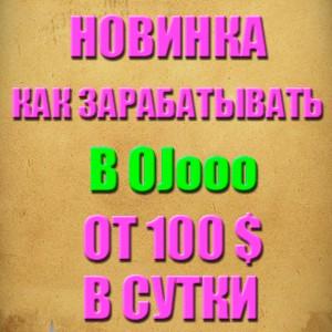 http://qwertypay.com/pics/eshop_products/3f8607b886.jpg