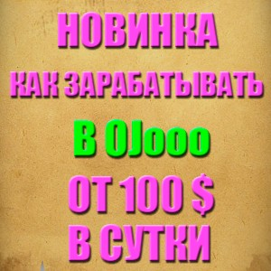 http://rfnext.ru/?l=dodi31&p=1607