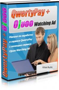 http://qwertypay.com/pics/eshop_products/877e69d653.jpg