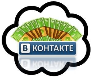 http://qwertypay.com/pics/eshop_products/dbcde1d392.jpg
