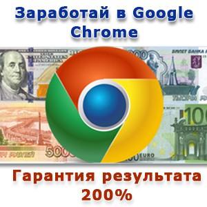 http://qwertypay.com/pics/eshop_products/df8c5a8213.jpg